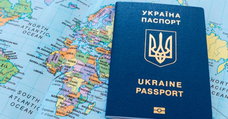 Відмова у видачі закордонного паспорту