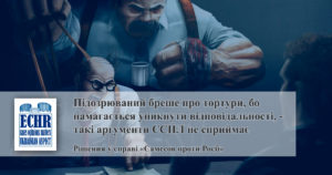 рішення у справі «Самесов проти Росії»