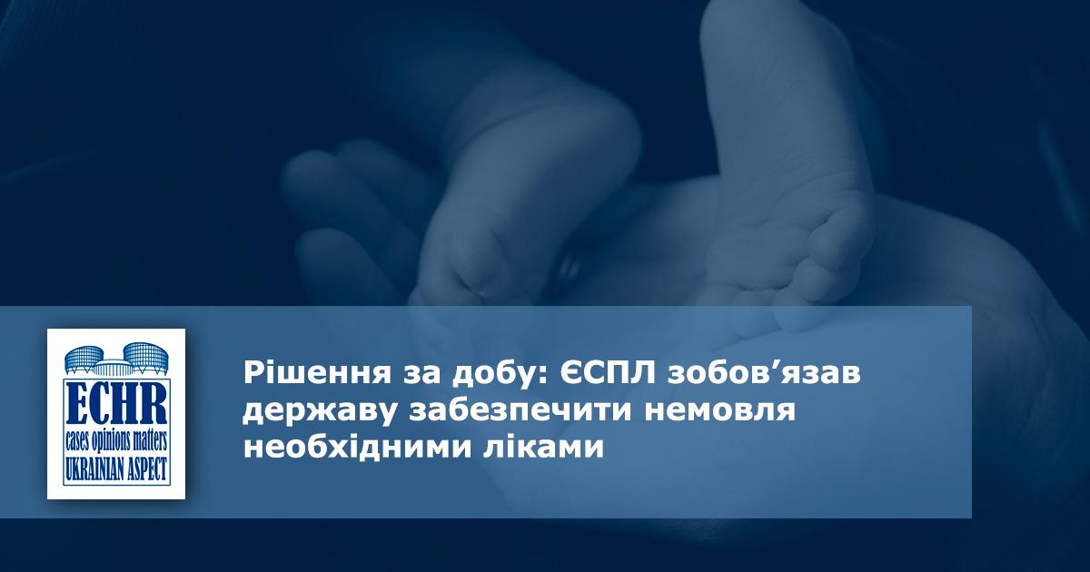 Тимчасові заходи (правило 37 Регламенту ЄСПЛ) у справі Кешішянц проти РФ