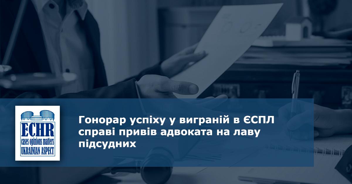 рішення ЄСПЛ у справі «Салказанов та інші проти Росії»